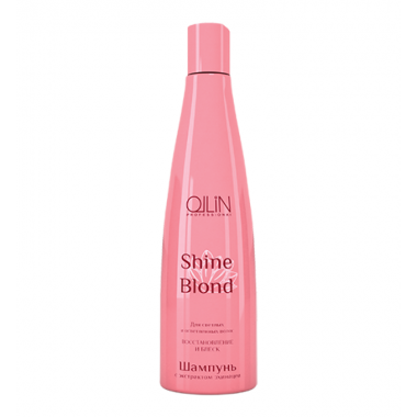 OLLIN Shine Blond Шампунь с экстрактом эхинацеи 300мл (724327)